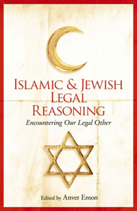 Islamic and Jewish Legal Reasoning