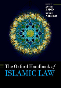 The Oxford Handbook of Islamic Law