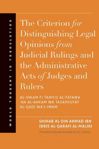 The Criterion for Distinguishing Legal Opinions ...