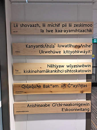 Panels with Indigenous languages
