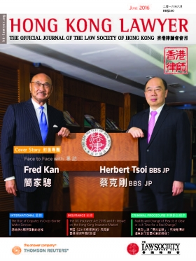 Fred Kan on left on cover of Hong Kong Lawyer magazine